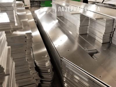 Лазерная резка металла