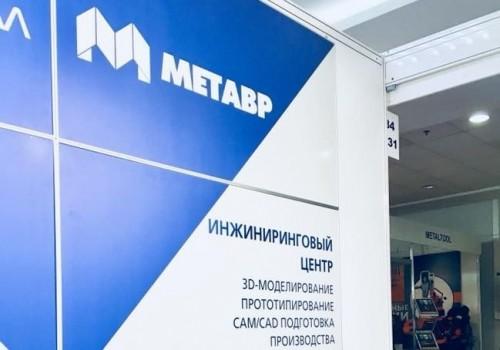 Участие в выставке «Металлообработка 2018»